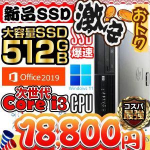 中古パソコン デスクトップパソコン Windows10 Pro Microsoft Office 2...