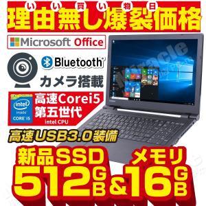 ノートパソコン 中古ノートPC 第5世代Corei5 メモリ16GB 新品SSD512GB Win1...