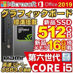 デスクトップパソコン 中古パソコン 第四世代Corei7 3.4GHz MicrosoftOffic...