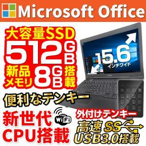ノートパソコン 中古ノートPC  メモリ8GB 大容量SSD512GB Windows10 内蔵10...