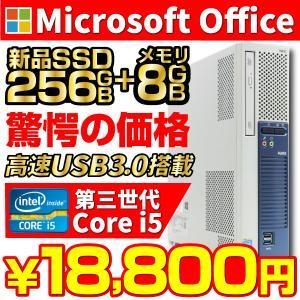 デスクトップパソコン 中古パソコン Windows10 MicrosoftOffice2019 新品...