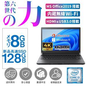 訳あり ノートパソコン 中古パソコン Microsoft Office2016付 東芝 R632 Win10Pro 第3世代Core i5 メモリ4GB SSD120GB 無線 HDMI SDボード付 13型 アウトレット