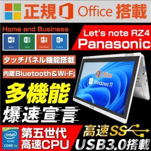 新品パソコン ノートパソコン MicrosoftOffice2019 Win10 第八世代Celeron N4100 1.1GHz メモリ8GB  新品SSD240GB IPS広視野角 15型フルHD液晶 10キー内蔵