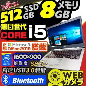 ノートパソコン 中古パソコン MicrosoftOffice付 Win10Pro 第5世代Corei...