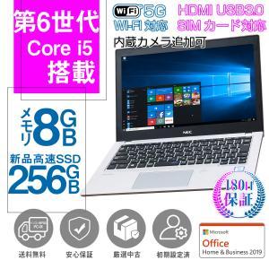 新品パソコン ノートパソコン MicrosoftOffice2019 Win10 Celeron N...