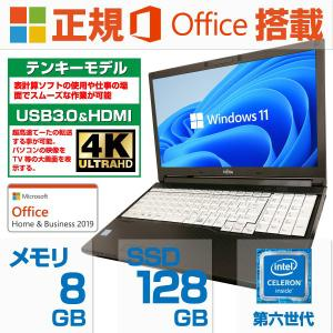 中古ノートパソコン タブレット MicrosoftOffice Win10 Trail世代Atom ...