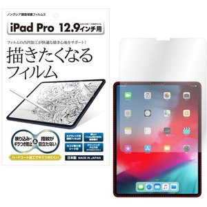 ASDEC アスデック iPad Pro 12.9 保護フィルム 12.9インチ フィルム 【カメラ...