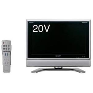 シャープ 20V型 液晶 テレビ AQUOS LC-20GH1 ハイビジョン 2006年モデル 送料...