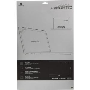 パワーサポート アンチグレアフィルム for MacBook Pro 15inch  送料無料