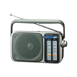 Panasonic FM/AM 2バンドラジオ シルバー RF-2400A  送料無料