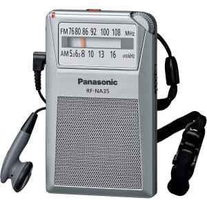 パナソニック FM/AM 2バンドレシーバー RF-NA35-S 送料無料