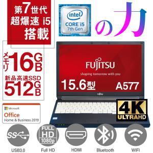 中古パソコン ノートパソコン ノートPC  Win10 Pr...