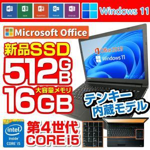 中古 ノートパソコン/Windows 10 64Bit Microsoft Office2010搭載 富士通A561/C/第二世代Core i5 2.5GHz/メモリ4GB/HDD160GB/DVD-ROM/無線LAN|pc-m