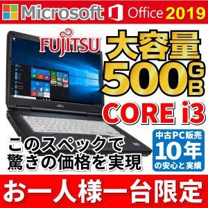 訳あり 中古 ノートパソコン ノートPC Win10搭載 M...