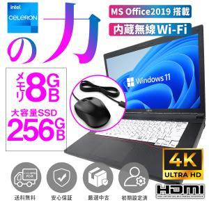 ノートパソコン 中古パソコン Microsoft Office2016付 Win10 Celeron メモリ2GB SSD120GB 12~15型 無線 DVD 東芝 富士通等 シークレット アウトレット 訳ありPC