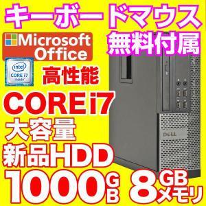 中古デスクトップパソコン Microsoft Office2016搭載/Win10 Pro 64Bit /DELL 7010第三世代Core i5 3.4GHz/メモリ16GB/SSD480GB/DVDスーパーマルチ pc-m
