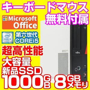Microsoft Office2010搭載 中古デスクトップパソコン 富士通 D5390/新世代Core i5 3.2GHz/メモリ2GB/HDD160GB/DVDスーパーマルチ /Win7 Pro 32Bit|pc-m