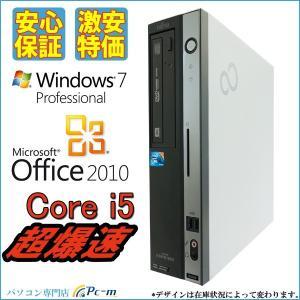 中古 デスクトップパソコン Microsoft Office2010搭載 富士通 D5390/新世代Core i5 3.33GHz/メモリ4GB/HDD160GB/DVD-ROM /Win7 Pro 32Bit|pc-m