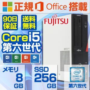 中古パソコン デスクトップパソコン Microsoft Office2010搭載/Win10 Pro 64Bit /富士通D581D 次世代Core i5 3.1GHz/メモリ8GB/SSD240GB/DVDスーパーマルチ|pc-m