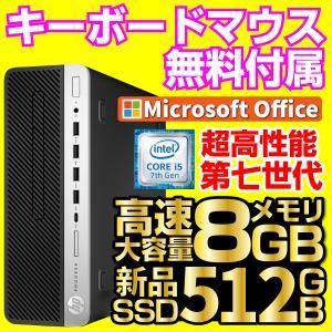 中古デスクトップパソコン マイクロソフト2016搭載 Win10 Pro 64Bit /富士通D582/F/三世代Core i5-3470 3.2GHz/メモリ4GB/HDD500GB/DVD-RW|pc-m