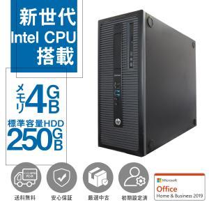 中古パソコン デスクトップパソコン Microsoft Office 2019搭載 Win10 Pro 64Bit /富士通D582/F/三世代Core i5-3470 3.2GHz/メモリ4GB/SSD240GB/DVD-RW