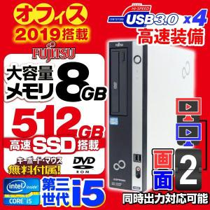 中古パソコン デスクトップパソコン 第3世代 CORE i5 HDMI 爆速新品SSD240GB メ...