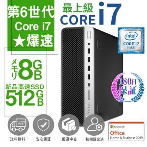 中古デスクトップパソコン Microsoft Office2016搭載/Win10 Pro 64Bit /DELL  7010第三世代Core i5 3.3GHz/メモリ16GB/SSD240GB/DVDスーパーマルチ|pc-m