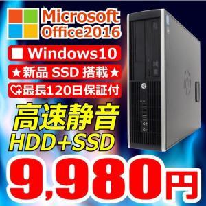 中古デスクトップパソコン Microsoft Office2010搭載 富士通 D750/A/新世代Core i5 3.2GHz/メモリ4GB/HDD1TB/DVD-ROM/Win10 Pro 64Bit|pc-m