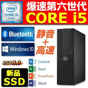 【Microsoft Office2010搭載】【Win7 Pro 64Bit搭載】DELL 760/Core 2 Duo 2.93GHz/メモリ4GB/HDD160GB/DVDスーパーマルチ/中古デスクトップパソコン