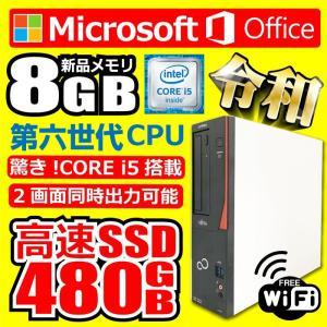 中古パソコン デスクトップパソコン Microsoft Office2016搭載/Win10 Pro 64Bit /DELL  7010第三世代Core i5 3.3GHz/メモリ4GB/HHD500GB/DVDスーパーマルチ|pc-m