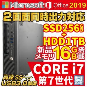中古パソコン デスクトップパソコン 第3世代 Core i5 3470-3.2Ghz 爆速新品SSD...
