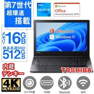 中古 ノートパソコン ノートPC NEC VA-E  第二世代Core i3 Win10 Pro  ...