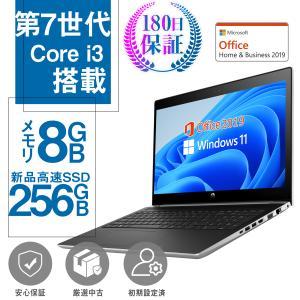 Microsoft Office2016搭載 ノートパソコン Win10 Pro 64Bit FUJITSU A561/C/第二世代Core i5 2.50GHz/メモリ8GB/HDD250GB/内蔵式DVD-ROM/15インチ/無線LAN