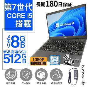 【Microsoft Office2016搭載】【Win10Pro 64Bit搭載】HP 4520s/Core i5 2.53GHz/メモリ4GB/SSD240GB/DVD-ROM/大画面15インチ/無線LAN搭載/