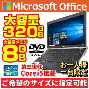訳あり 中古 ノートパソコン ノートPC Microsoft...
