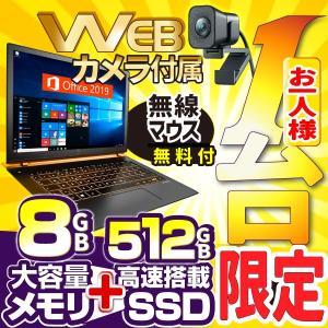 中古 ノートパソコン ノートPC Office2016搭載 Win10 64Bit 東芝B553J 第三世代Core i5 メモリ8GB HDD320GB 本体 15型 無線LAN DVD-ROM