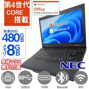 [製品名] パソコン 中古PC 国産メーカーシークレット ノートパソコン  [ディスプレイサイズ] ...
