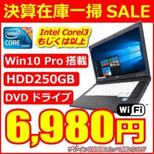 中古パソコンMicrosoft Office2016搭載 Win10Pro64Bit【バッテリー充電不可】NEC VX-D/爆速新世代Celeron2.2GHz/メモリ4GB/HDD160GB/DVD-ROM/15インチ/無線LAN
