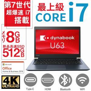 中古パソコン ノートパソコン 本体 ノートPC Micros...