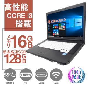 中古 ノートパソコン ノートPC Microsoft Office2010搭載 Win10 64Bit DELL E5530 メモリ4GB 新品SSD120GB DVD-RW  15インチ液晶