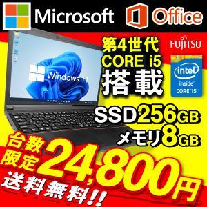 中古 ノートパソコン ノートPC Microsoft Office 2016 追加可 三世代Corei3 HDD320GB Windows10 メモリ2GB  無線 本体 15型 DVD-ROM 富士通 A573/G