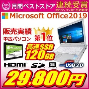 【Microsoft Office2016搭載】[15.4型ワイド 液晶]NEC VERSAPRO VD-9/超爆速 Core i5 2.4GHz/メモリ8GB/SSD240GB/DVD-ROM/無線LAN/Win10 Pro 64Bit