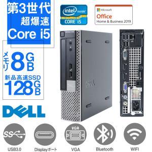 中古デスクトップパソコン MicrosoftOffice 2019 Windows10 Corei5 3.3Ghz 大容量HDD500GB 4GBメモリ DVDROM 無線USB付 NEC 富士通 レノボ HP 等 アウトレットの画像
