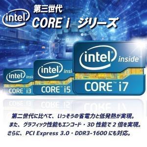 中古パソコン ノートパソコン 安い Micro...の詳細画像3