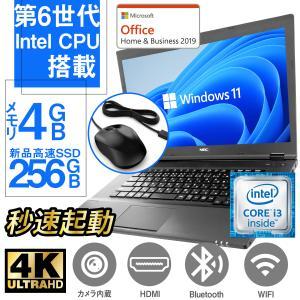 中古 ノートパソコン  Lenovo THINKPAD HELIX Microsoft Office 2016付 第三世代Corei5 Win10 SSD180GB メモリ4GB  無線LAN タブレット 着脱式ウルトラブック