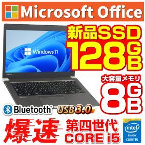 メーカー:パソコン 中古PC ノートパソコン 富士通 NEC 東芝 DELL アウトレット  LCD...