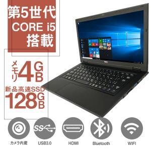 [製品名] 中古パソコン 東芝B554アウトレット  [Office] 令和特売 無料 Micros...
