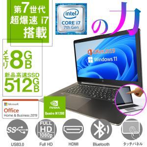 【Microsoft Office2016搭載】【Win10 Pro 64Bit搭載】東芝 L41/超爆速Core i3 2.26GHz/メモリ4GB/HDD160GB/DVD-ROM/15インチ/無線LAN/中古ノートパソコン