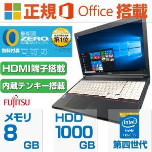 ノートパソコン 中古パソコン Microsoft Office2016 Windows10 新品SS...