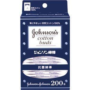 【商品名】 (まとめ) ジョンソン・エンド・ジョンソン ジョンソン綿棒 1パック(200本) 【×1...
